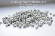 Продаем вторичную гранулу ПЕ-100, ПЕ-80, ПЕ-63, ПС, ПП, ПНД, ПВД
